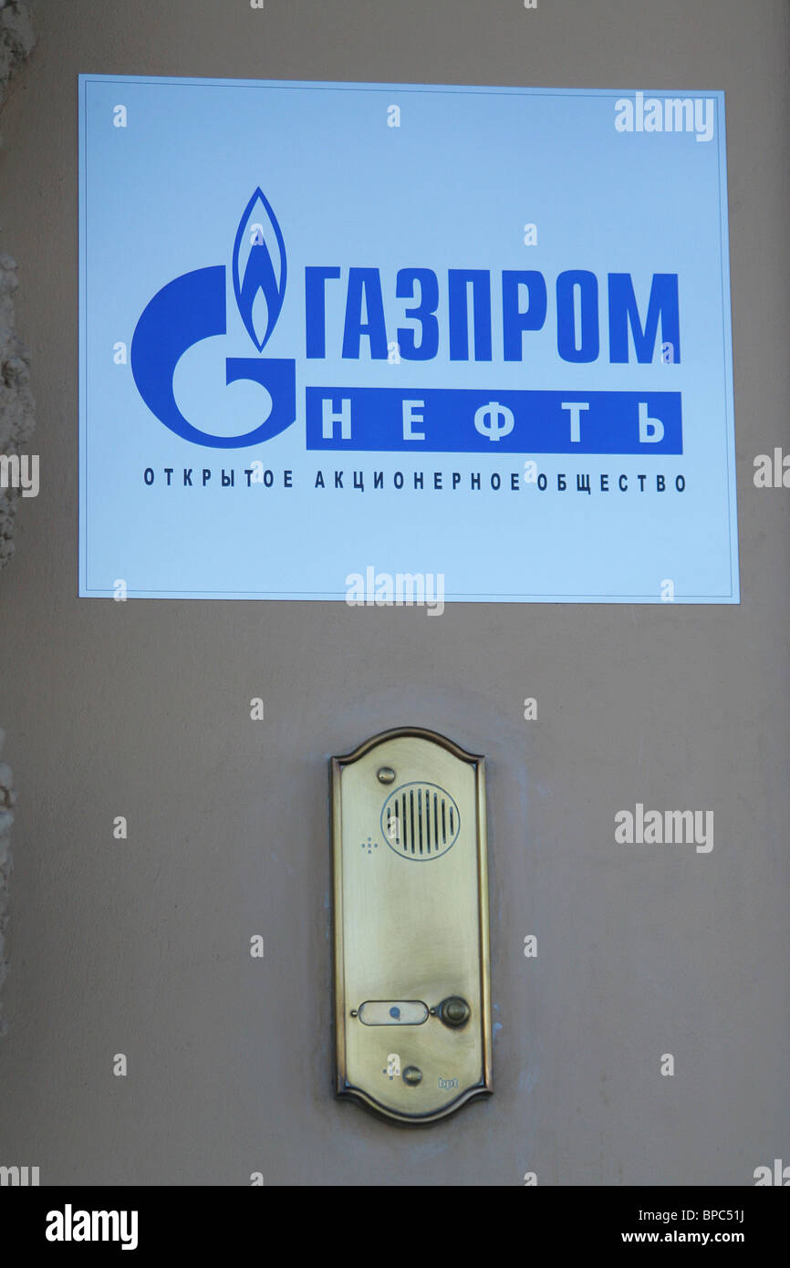 Sibneft oil company officially renamed to Gazpromneft - Stock Image