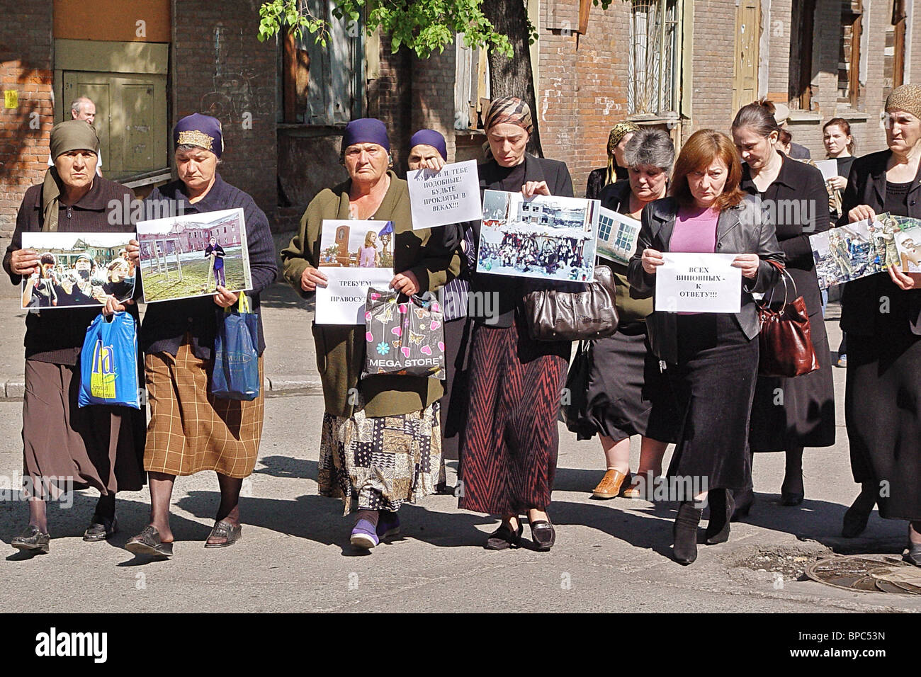 Supreme Court of North Ossetia announced its decision in Beslan terrorist Nur-Pashi Kulayev case - Stock Image