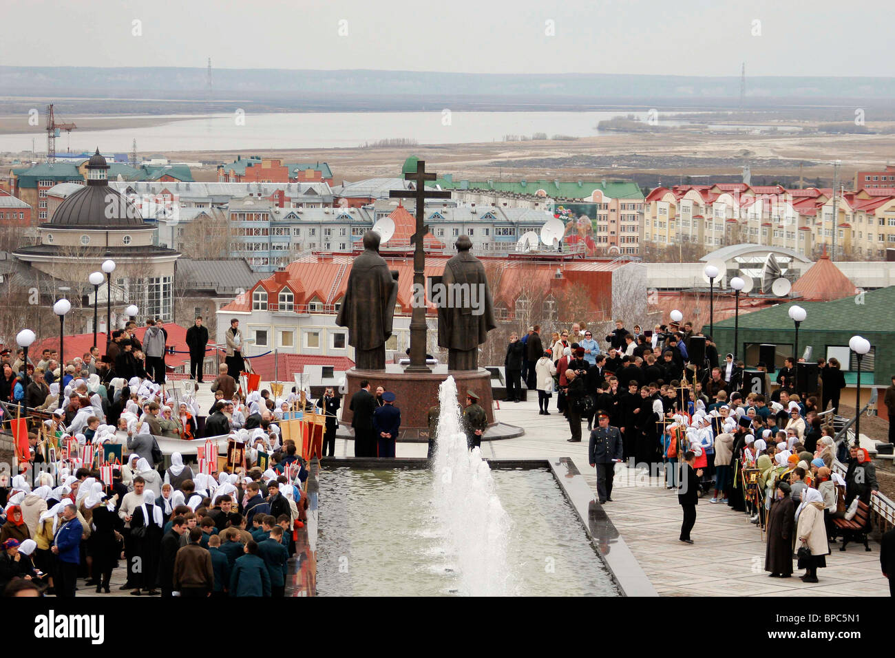 Day of Slavic Written Language celebrated in Khanty-Mansiisk - Stock Image