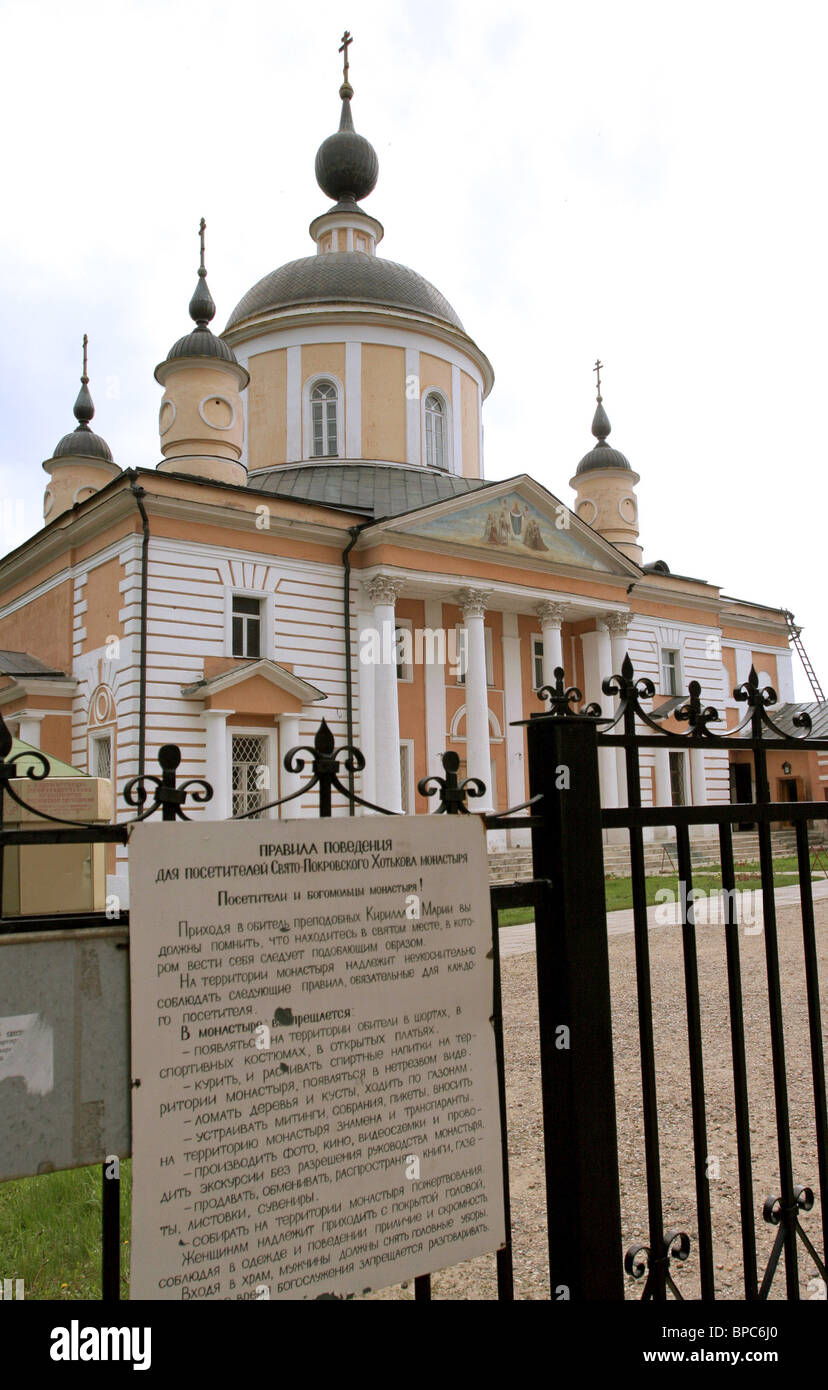 Pokrovsky Convent in Moscow 28