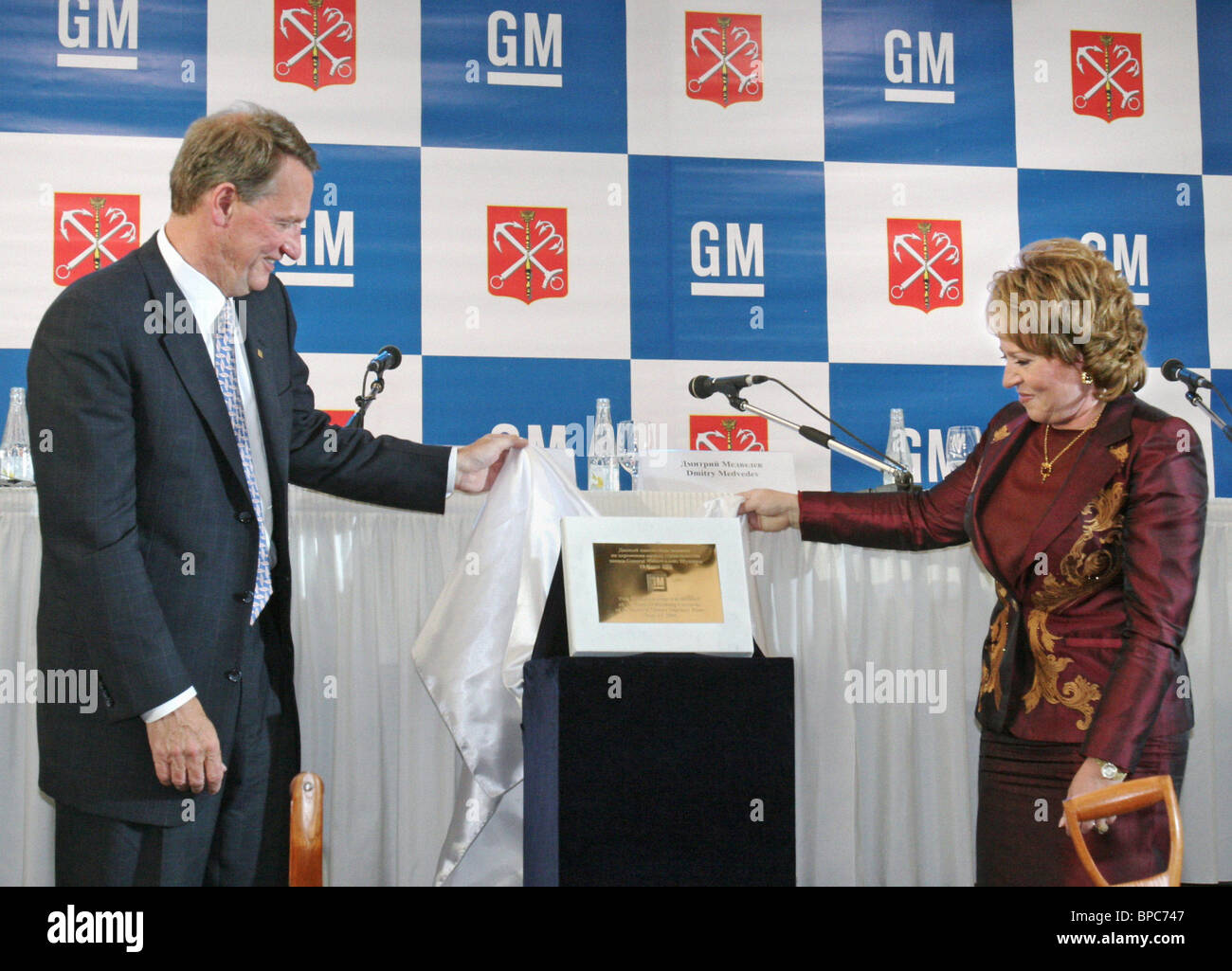 Foundation stone ceremony for General Motors plant takes place in St.Petersburg - Stock Image