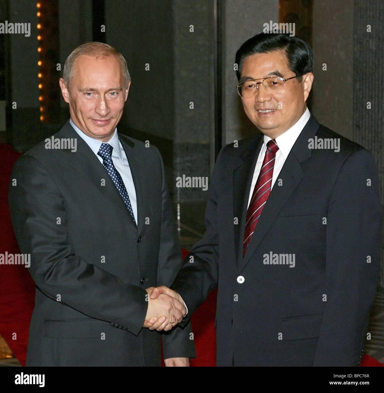 Russian President Vladimir Putin arrives for SCO summit in Shanghai - Stock Image