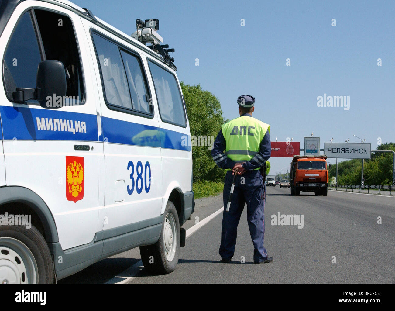 GIBDD (Russian road police) to celebrate their 70th anniversary - Stock Image