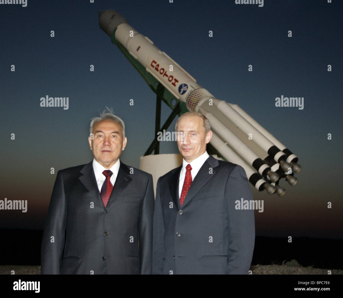 Russian President Vladimir Putin watches Proton K rocket blast off Baikonur Cosmodrome - Stock Image