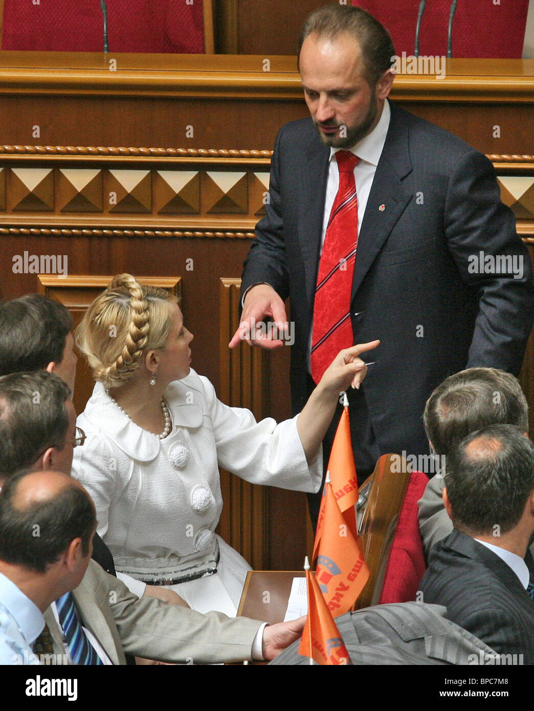 Creation of coalition officially announced in Ukrainian parliament - Stock Image