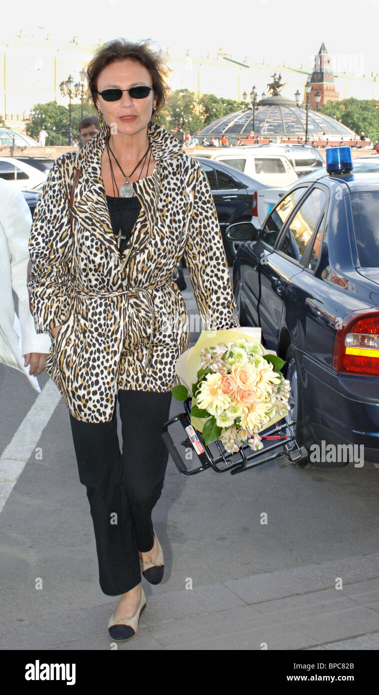 Guest of Moscow International Film Festival actress Jacqueline Bisset arrives in Moscow - Stock Image