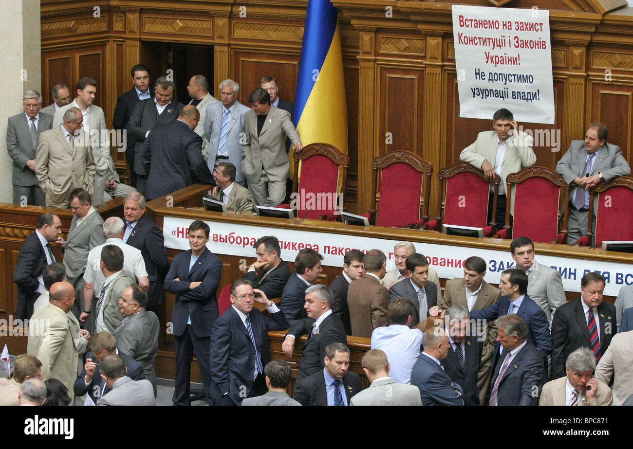 Session of Ukranian Parliament disrupted - Stock Image