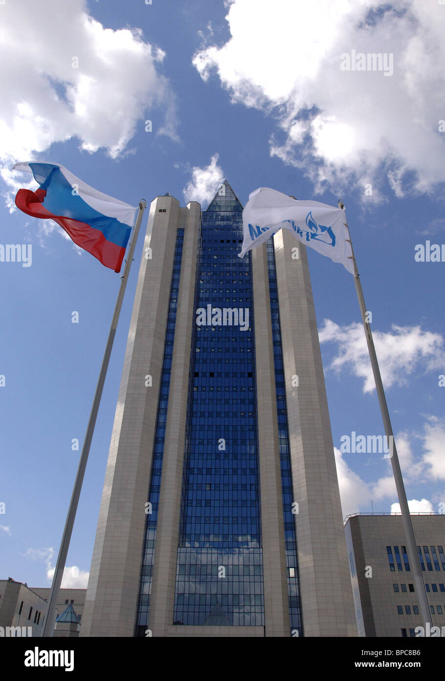Gazprom's annual shareholders' meeting held in Moscow - Stock Image