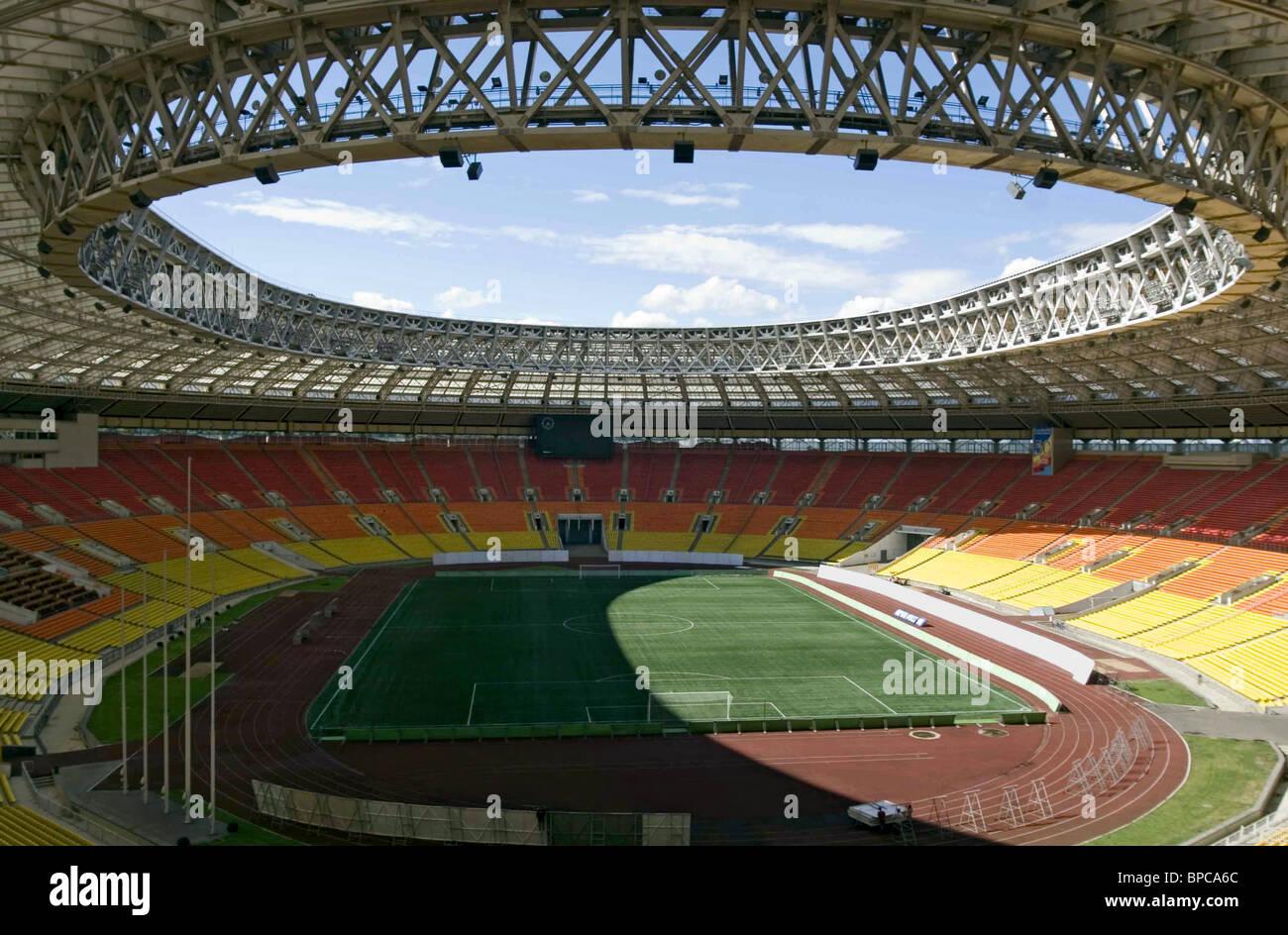 Luzhniki Sports Complex turns 50 - Stock Image