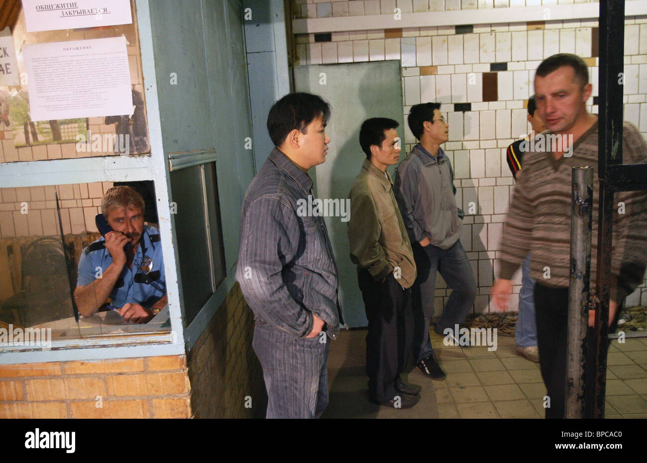 IDs checked by Federal Migration Service at Moscow hostel - Stock Image