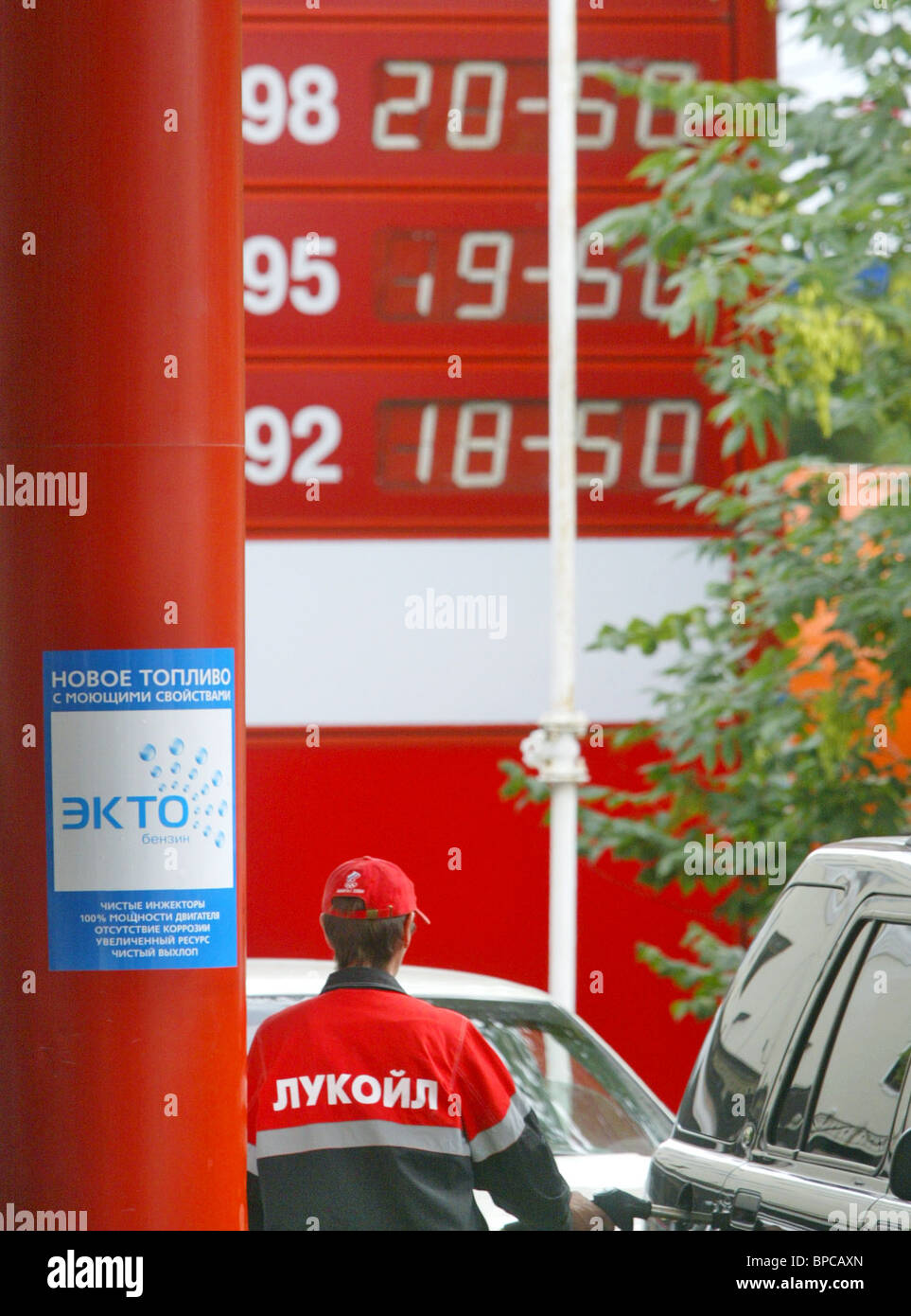 Petrol prices soar in Russia - Stock Image