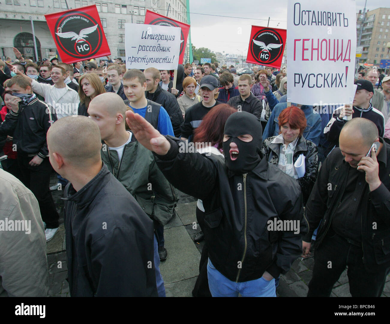 Muscovites rally against ethnic crime - Stock Image