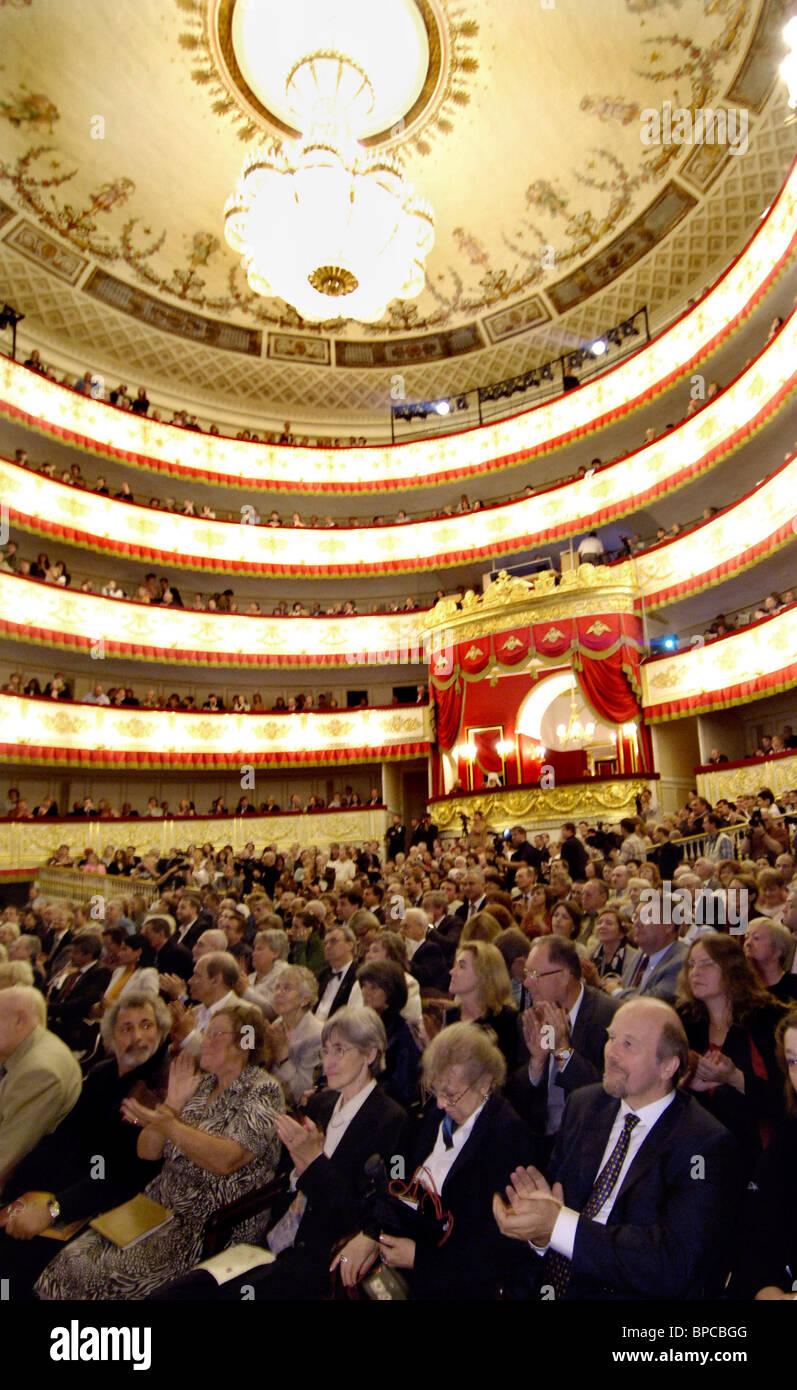 250th anniversary season opens at Alexandrinsky Theater, St.Petersburg - Stock Image