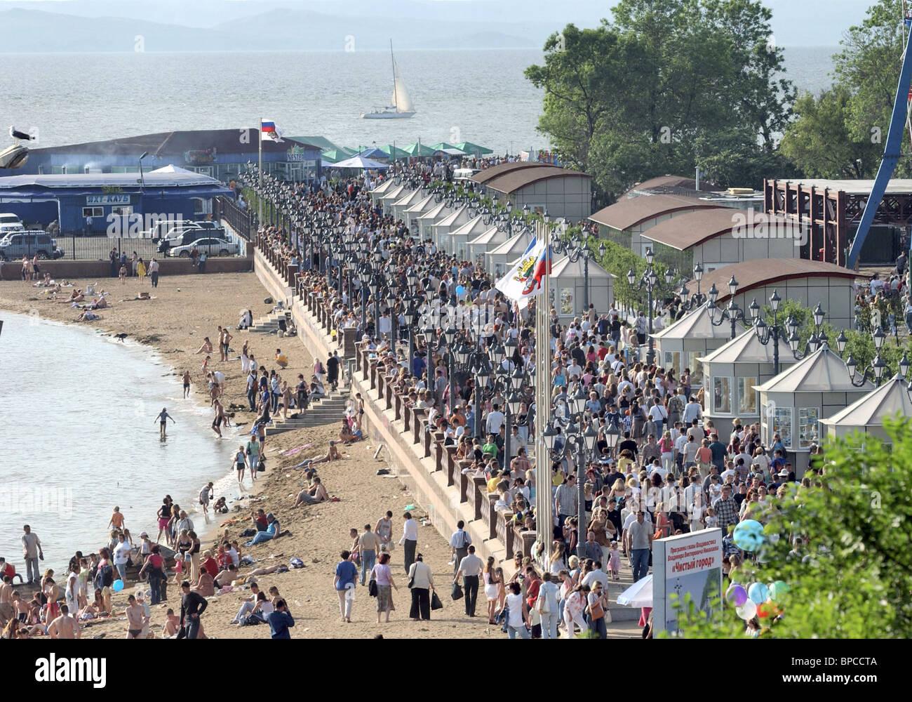 Pictures of Vladivostok - Stock Image