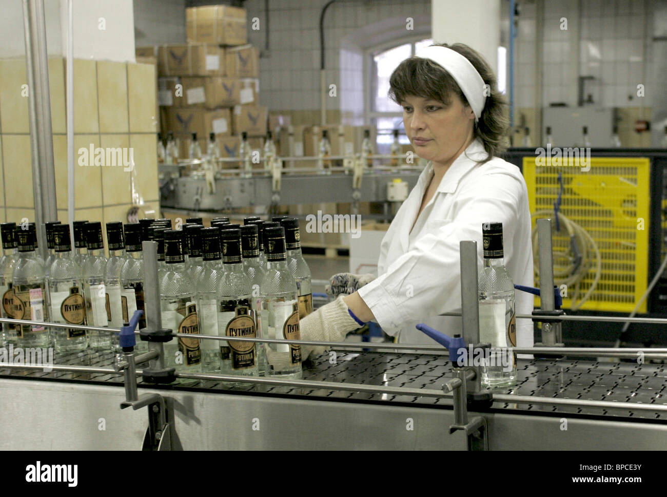 Kristall vodka distillery in Moscow - Stock Image