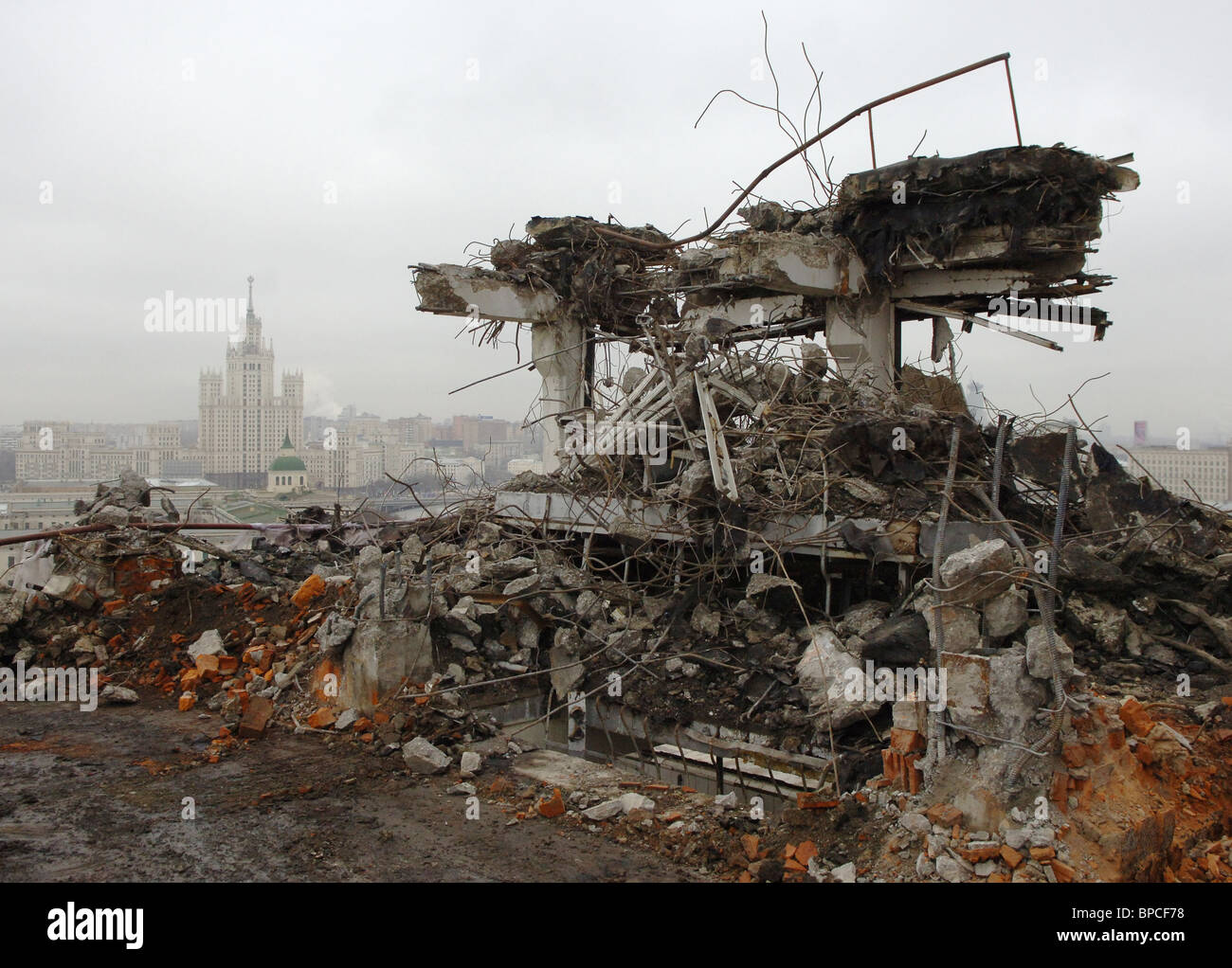Rossiya hotel being demolished in Moscow to make way for new hotels - Stock Image