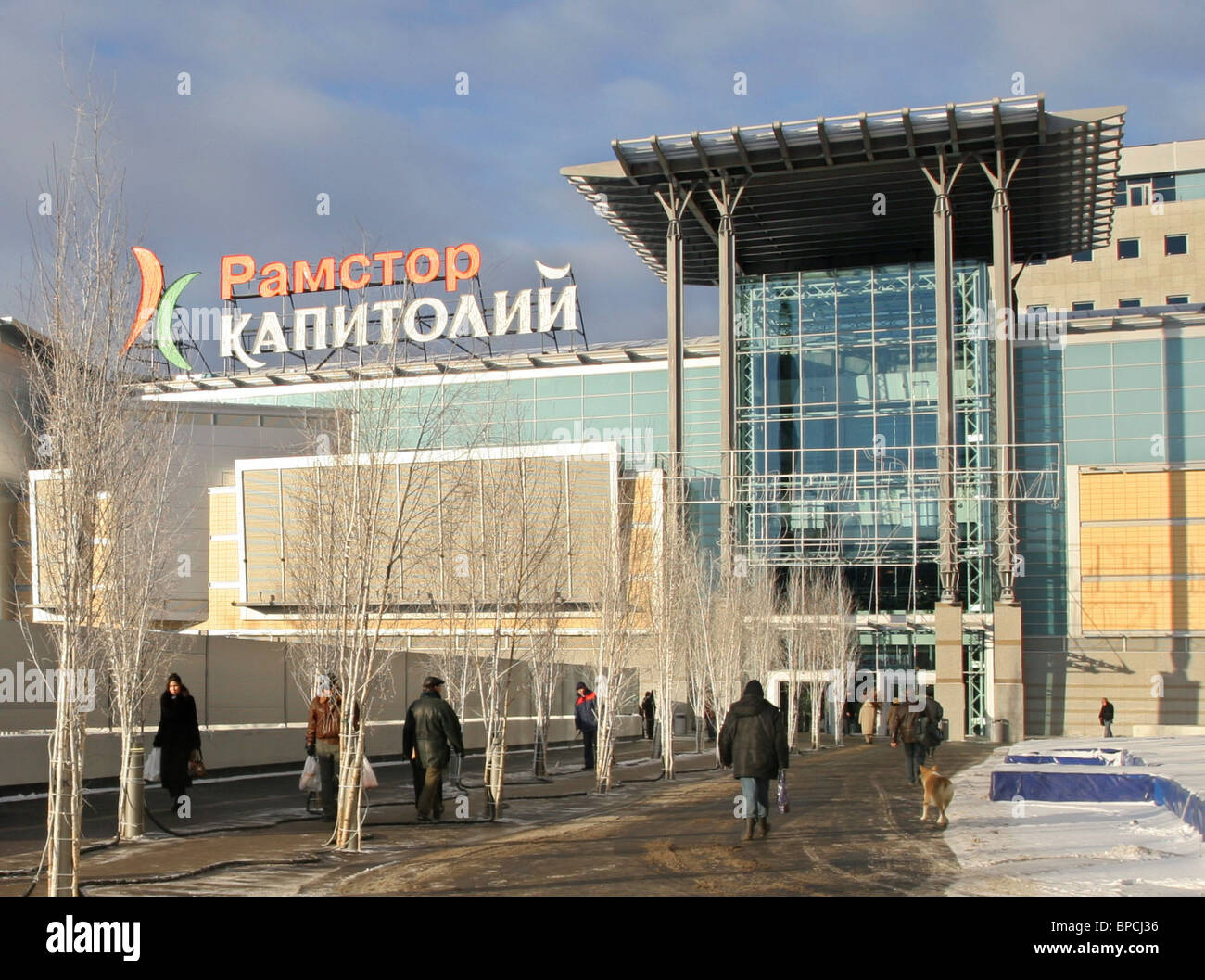 Ramstore retail chain - Stock Image