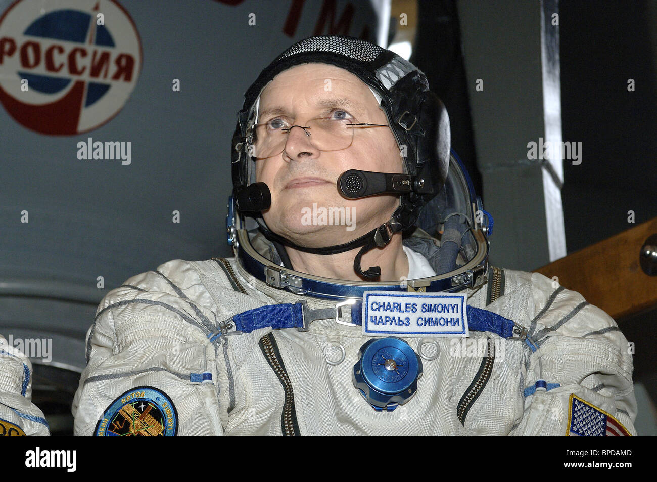 Expedition 15 crew to ISS take final exams in Moscow Region - Stock Image