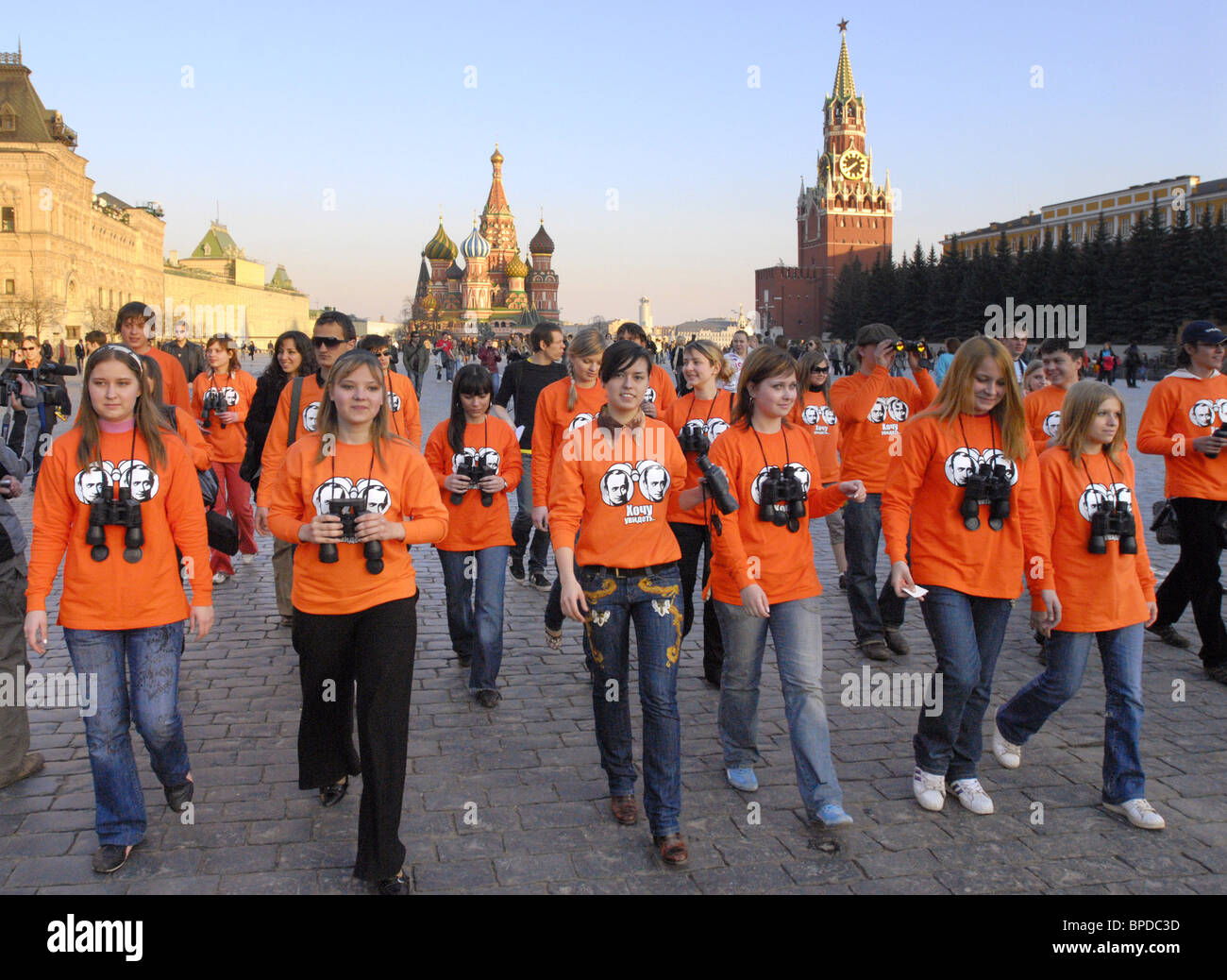 Putin fan club members rally in Moscow's Red Square - Stock Image