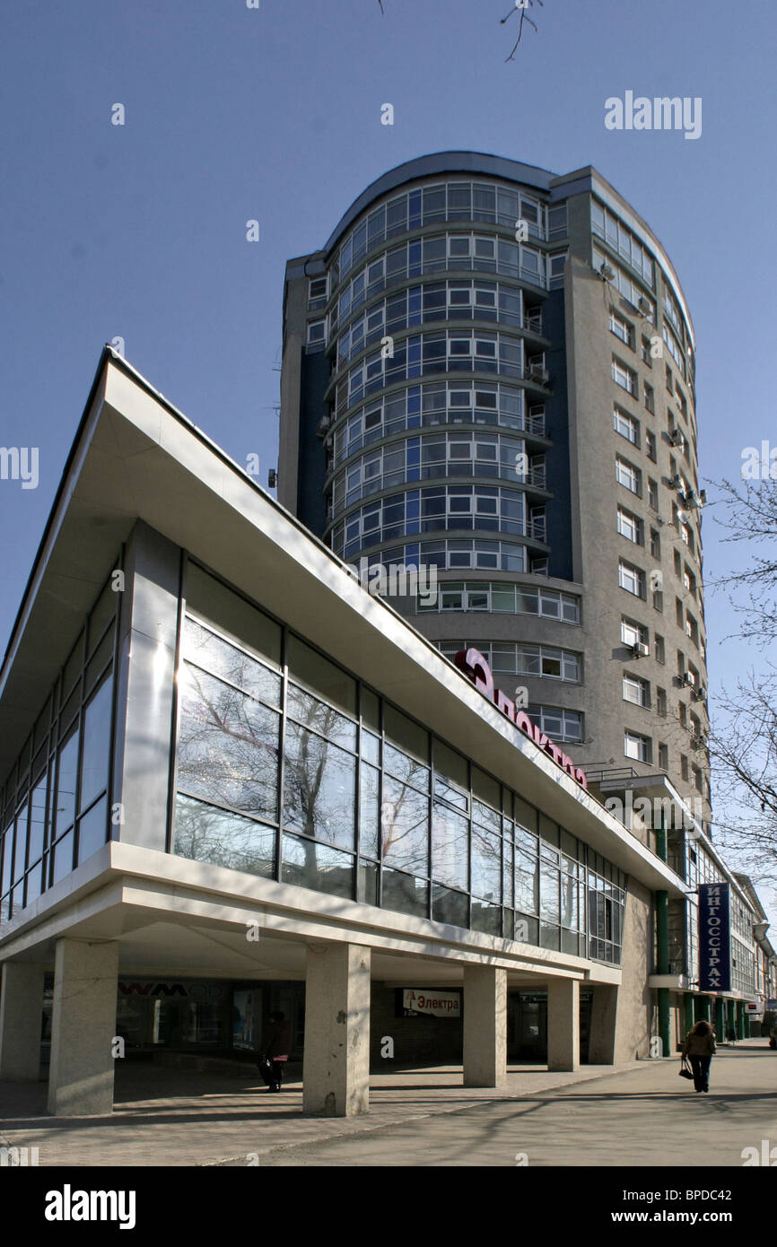 Modern commercial real estate market in Nizhny Novgorod: features and nuances 30