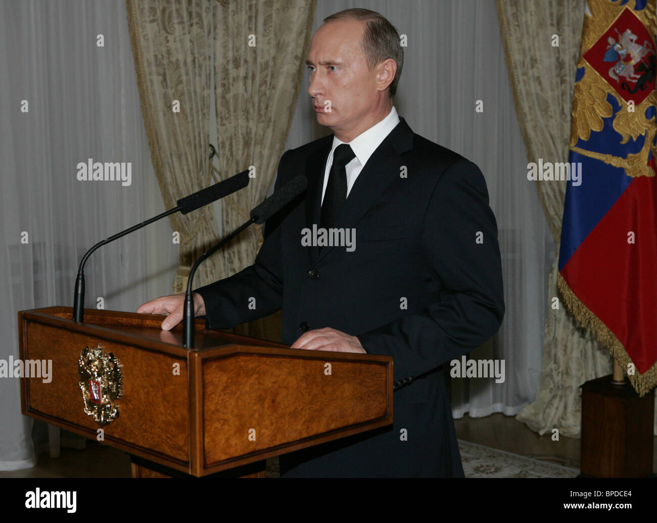 President Putin holds series of meetings in Novo-Ogaryovo residence April 23, 2007 - Stock Image
