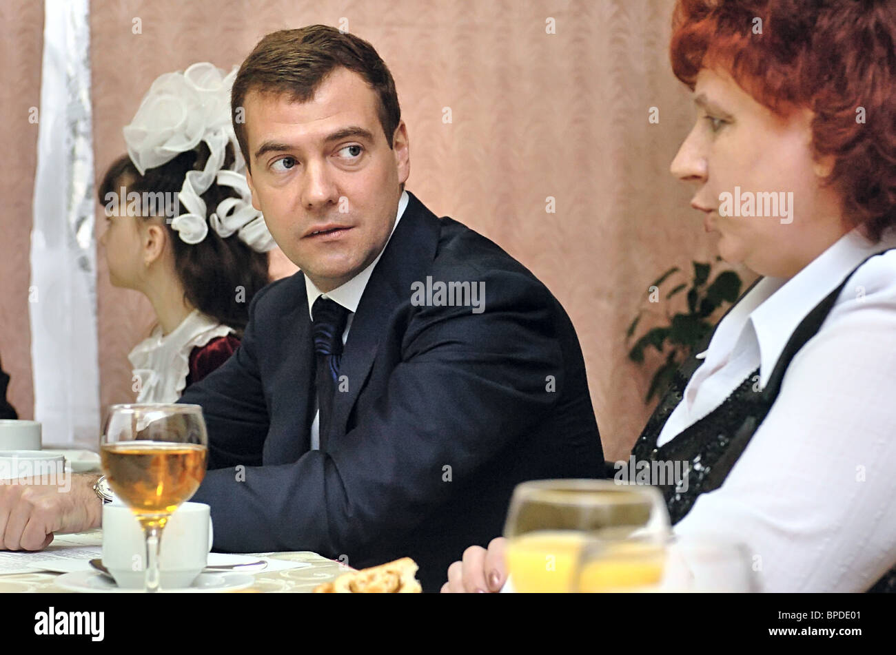Russia's First Deputy PM Dmitry Medvedev visits City of Perm Stock Photo