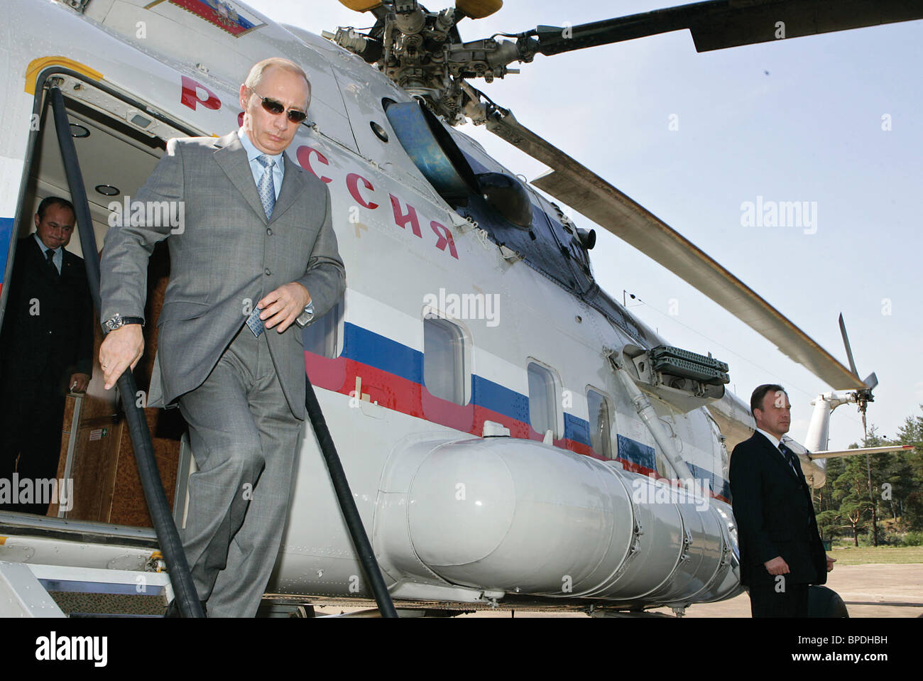 President Putin on a visit to St. Petersburg Stock Photo