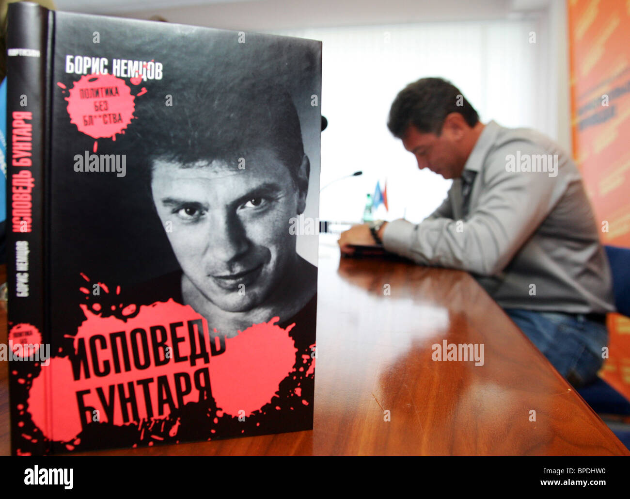 Launch party for Boris Nemtsov's book The Rebel's Confession held in Moscow - Stock Image