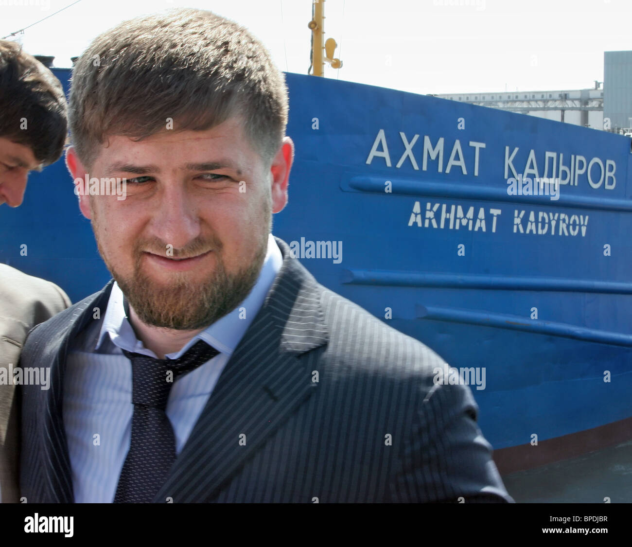 Donrechflot company's dry cargo ship named after first Chechen president Akhmat Kadyrov - Stock Image