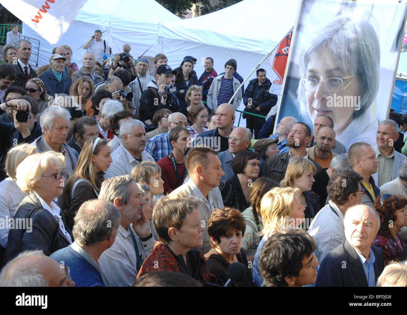 Rally to remember murdered journalist Anna Politkovskaya held in Moscow - Stock Image