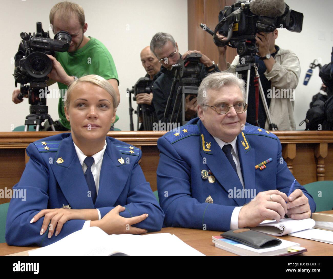 Serial killer dubbed Bitsevsky Maniac on trial - Stock Image