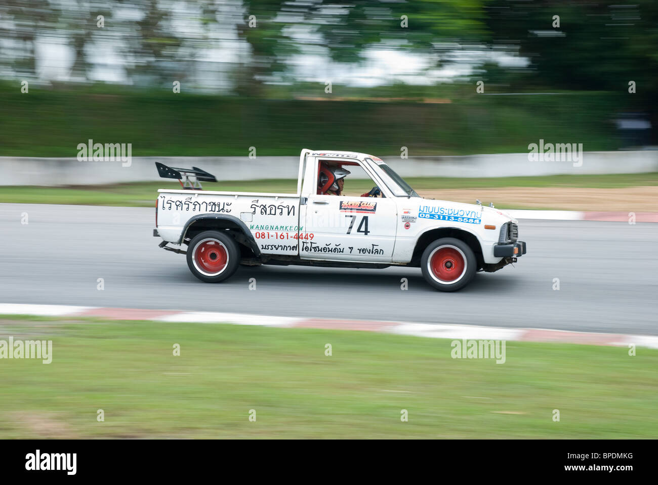 Modified, vintage Toyota pickup truck at classic car race on Bira ...