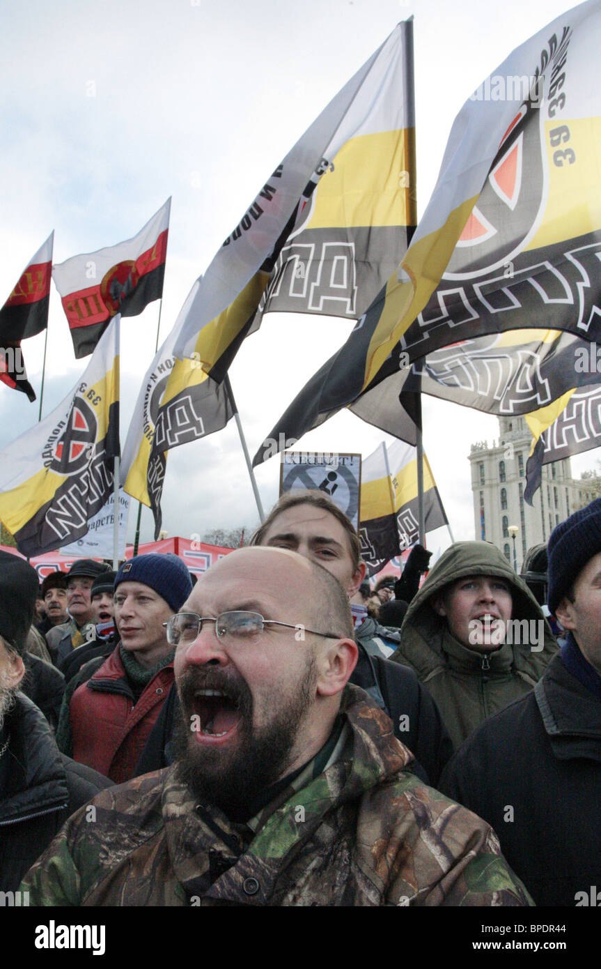 Nationalist movements stage 2007 Russian March in Moscow - Stock Image