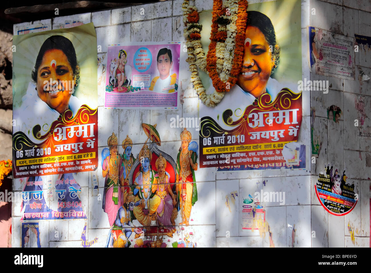 Political advertisement personality poster campaign Indian India - Stock Image