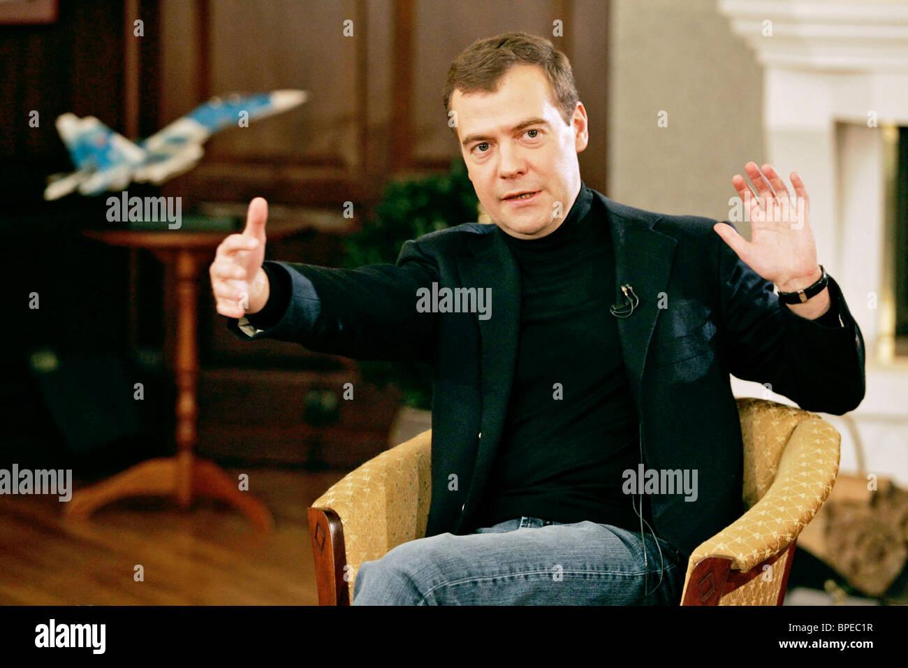 Dmitry Medvedev visits Khabarovsk - Stock Image