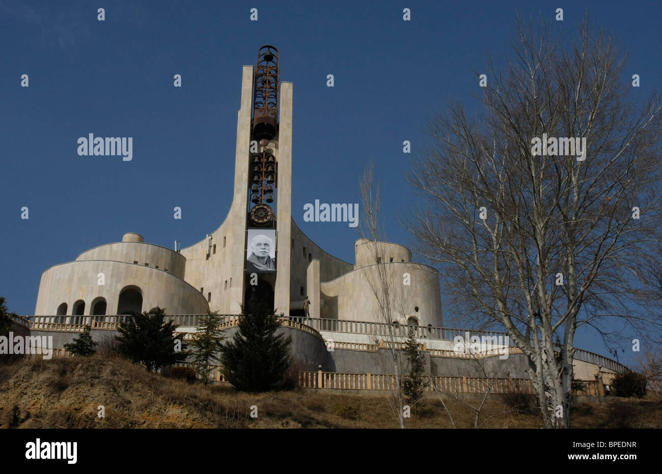 Tbilisi bids farewell to Badri Patarkatsishvili - Stock Image