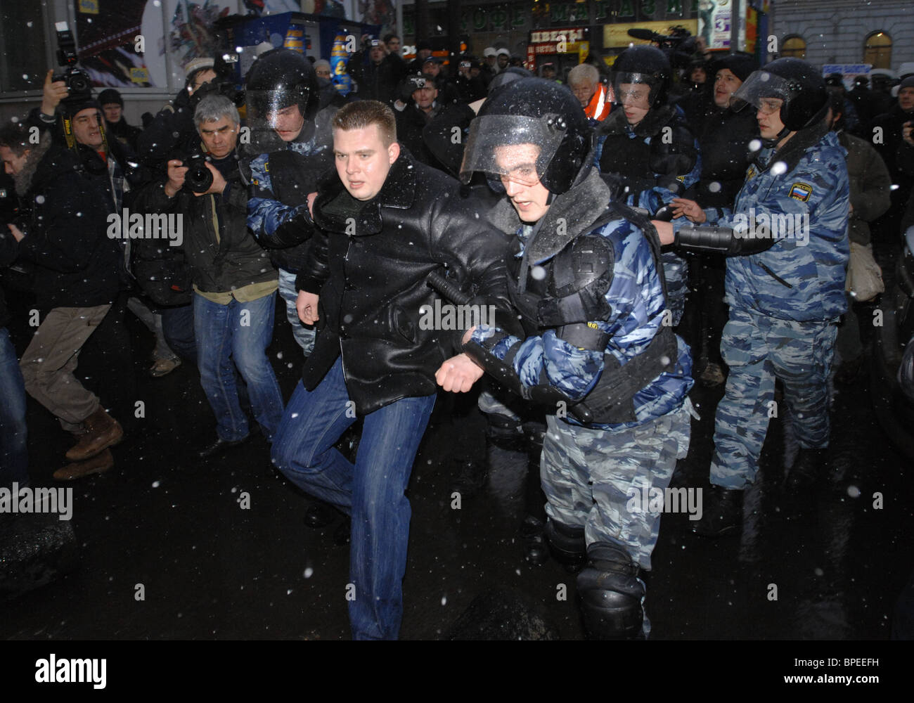 Unauthorised Dissenters March dispersed in Moscow Stock Photo