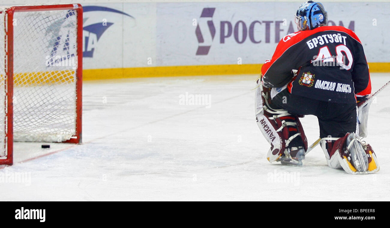 Dynamo Moscow beats Avangard Omsk 3-2 in Russian hockey championship match - Stock Image