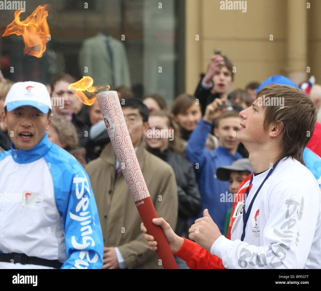 Beijing Olympic flame arrives in St. Petersburg - Stock Image