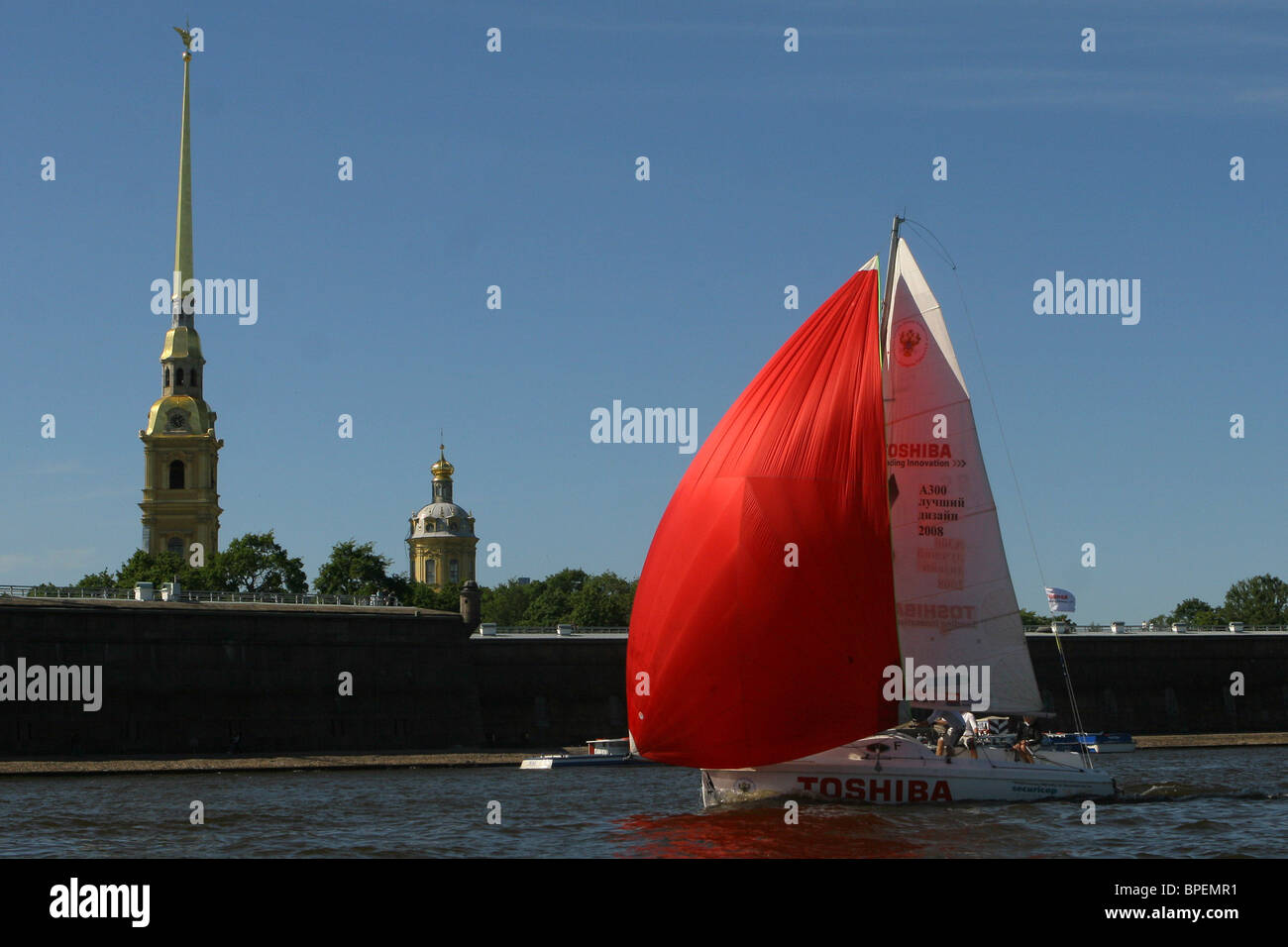 Sails of White Nights-2008 regatta held in St.Petersburg - Stock Image