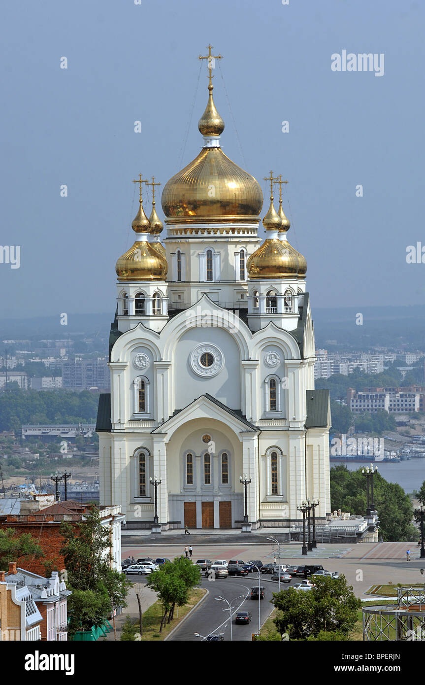 Khabarovsk in pictures - Stock Image