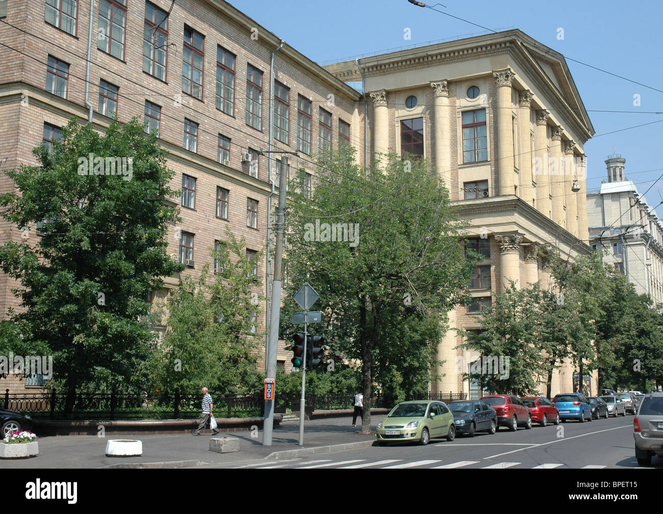 Moscow-based higher education establishments - Stock Image