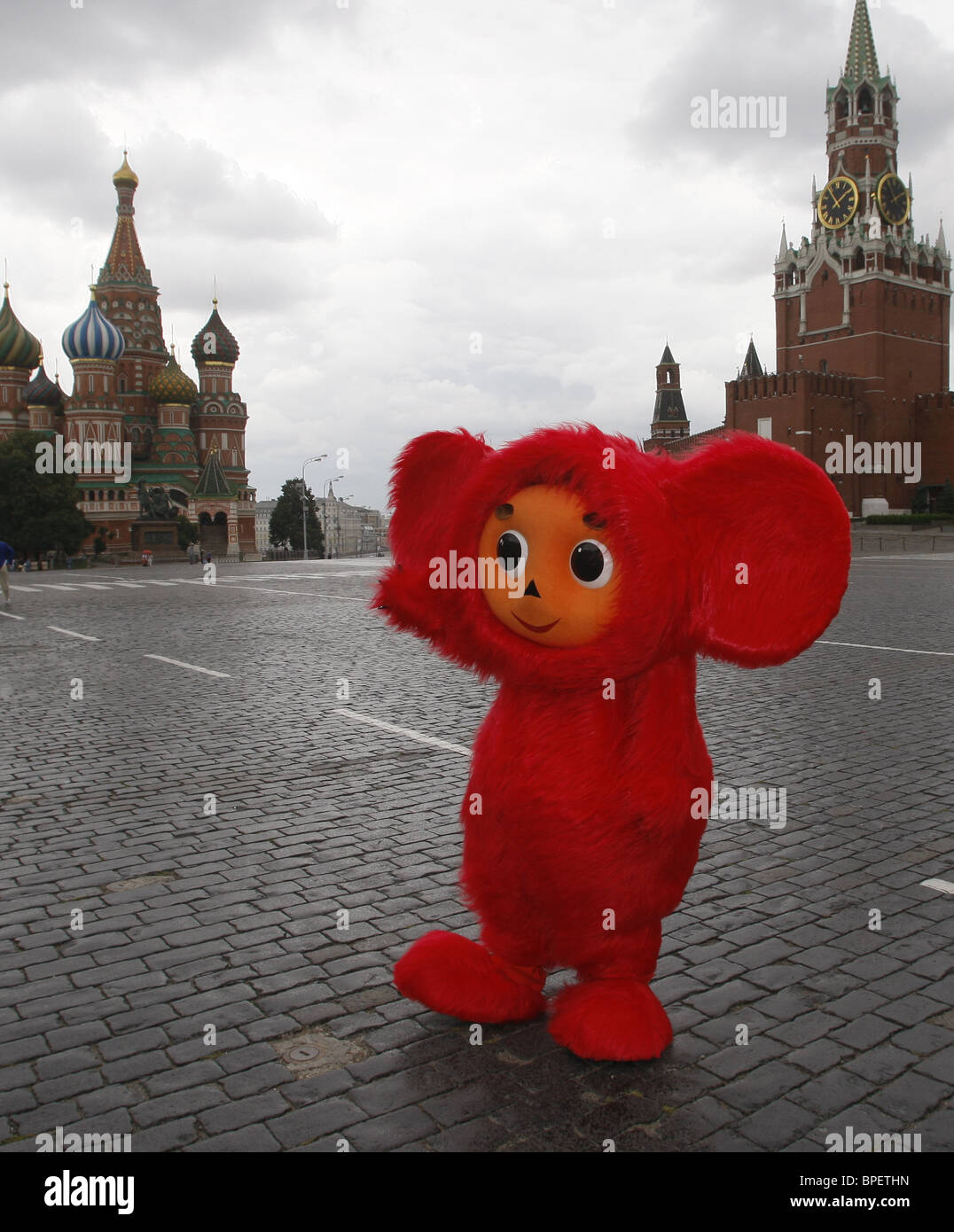 Russian Olympic team leaving for Beijing - Stock Image