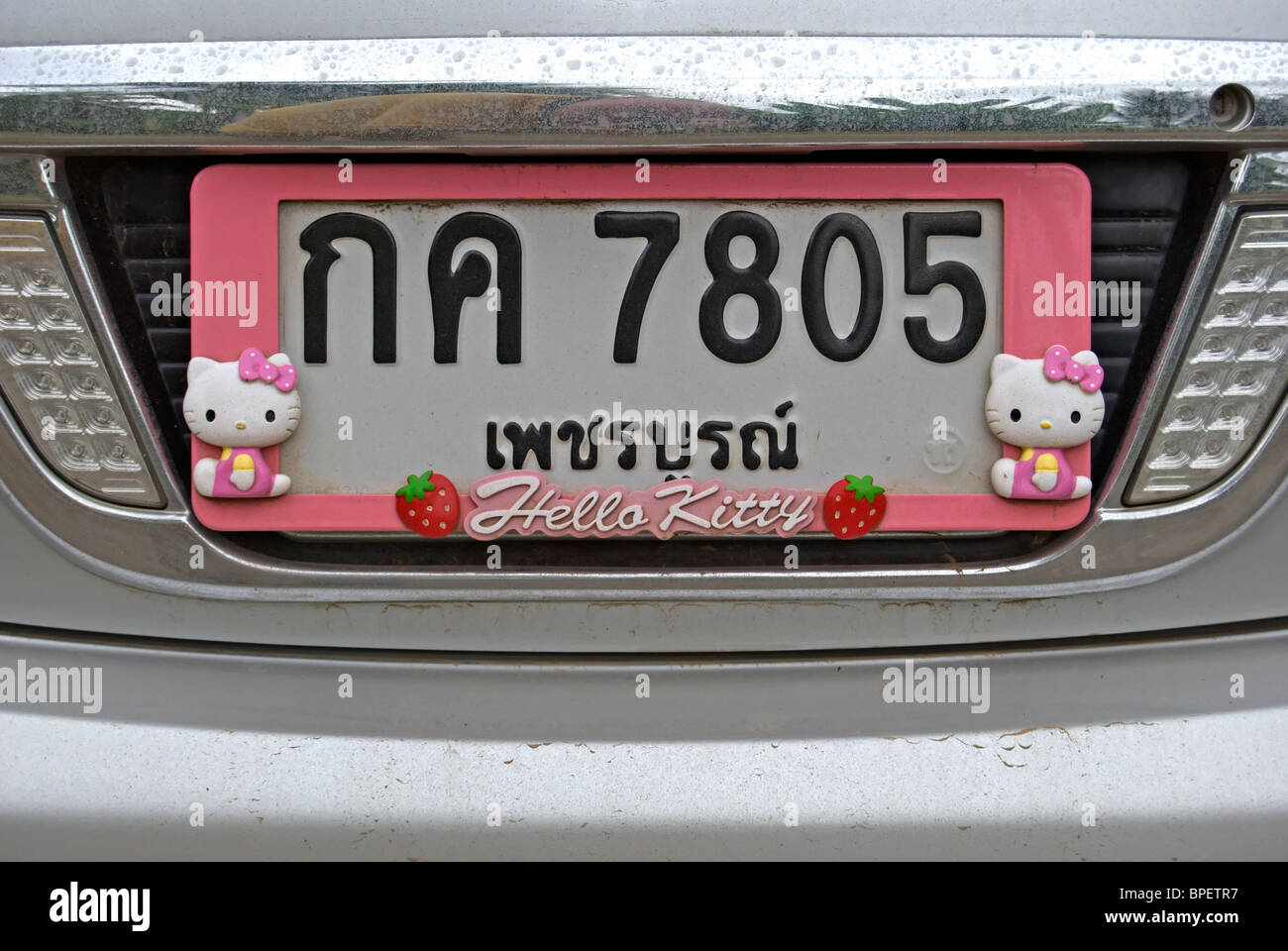 Apologise, but, asian car number plates
