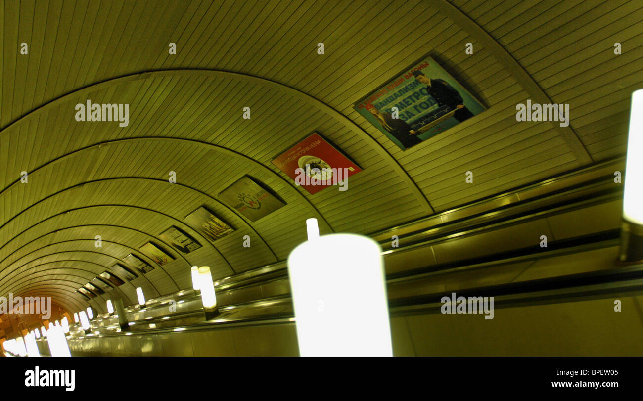 Advertisements demounted in Moscow Subway - Stock Image