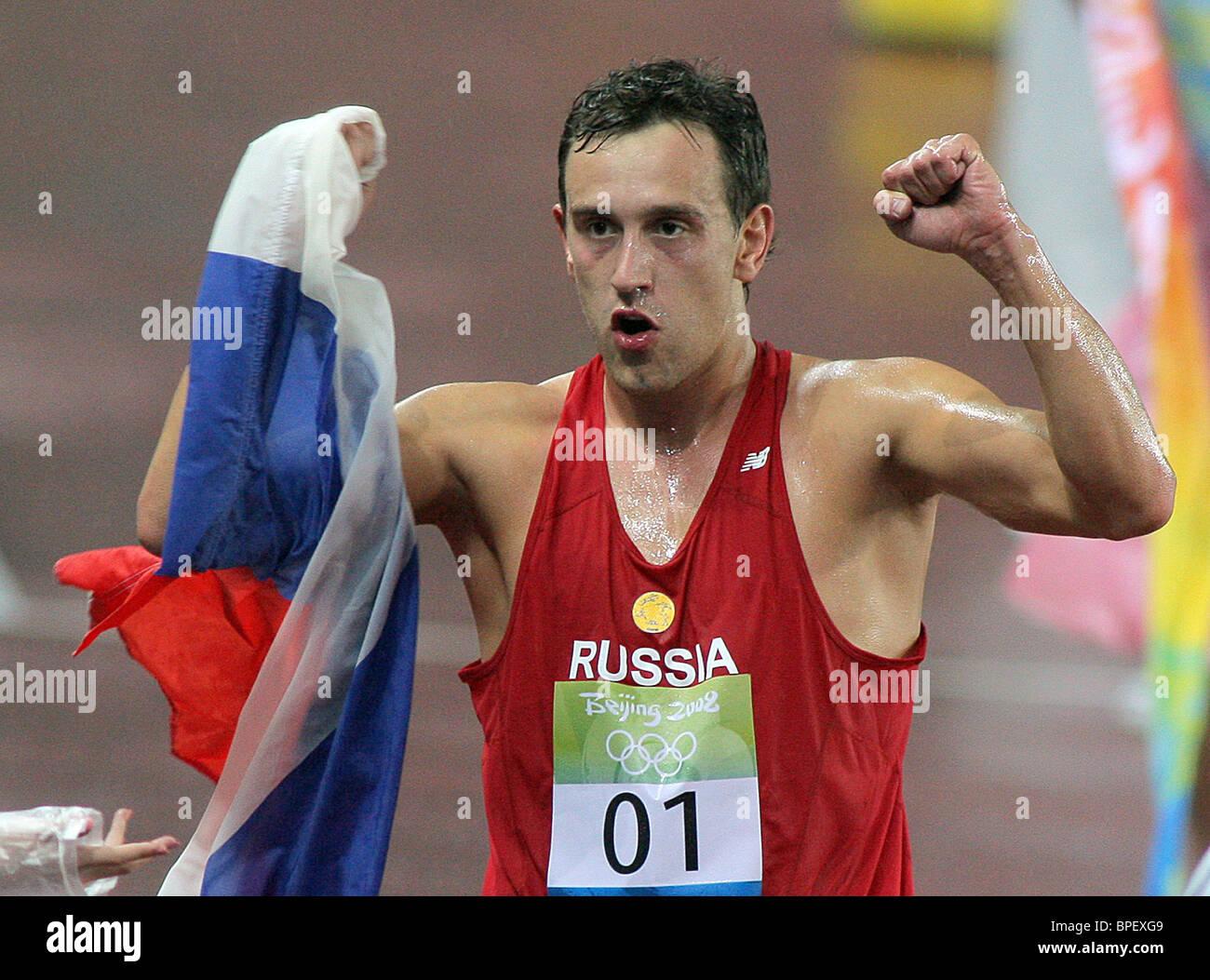 Beijing Olympic Games: men's pentathlon - Stock Image