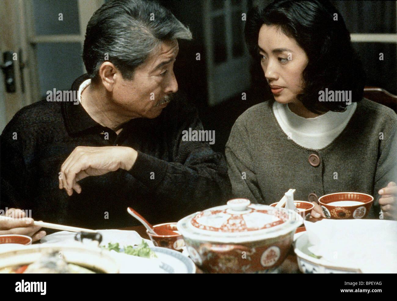 Amazon.com: Pushing Hands: Pamela Yang, Sihung Lung, Bo Z ... |Sihung Lung