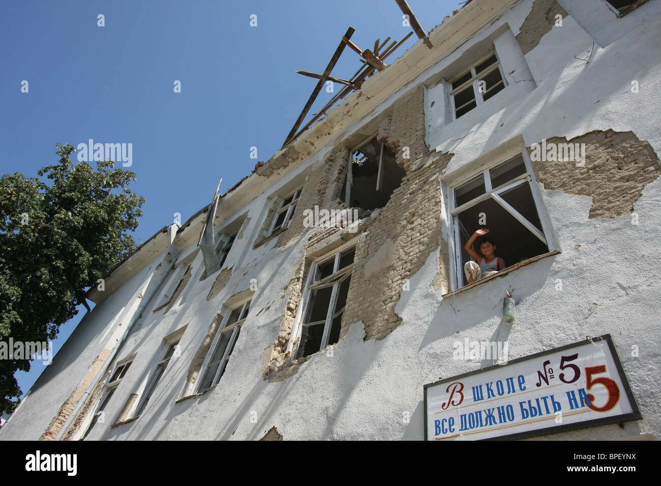 Tskhinvali schools under restoration as new academic year approaches - Stock Image