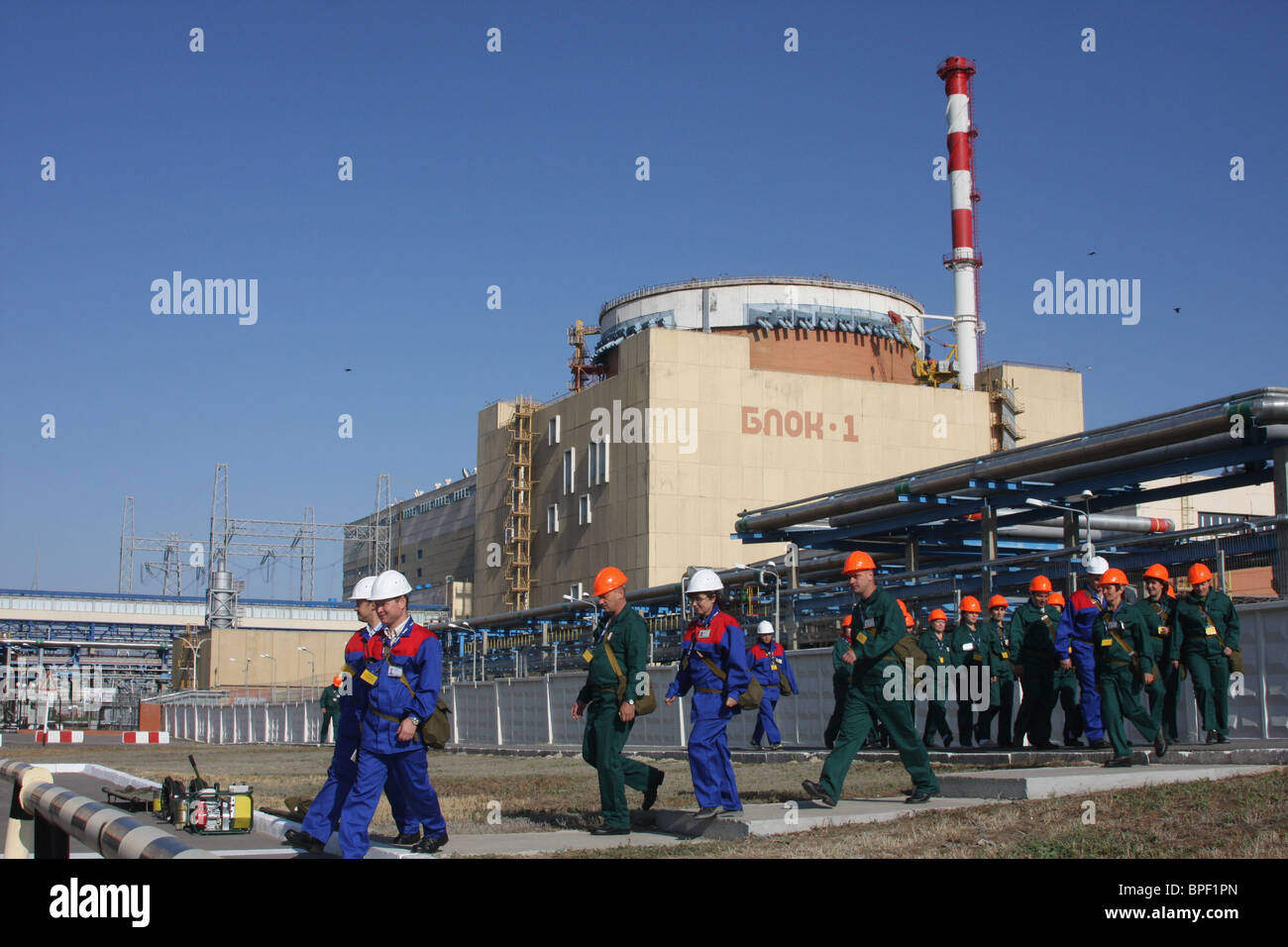 Rostov (previously - Volgodonsk) nuclear power plant - not an easy fate 57
