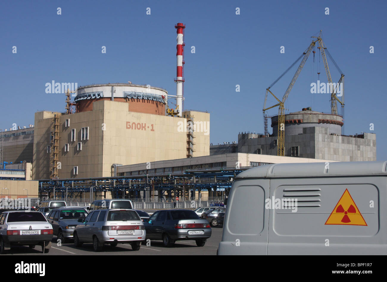 Rostov (previously - Volgodonsk) nuclear power plant - not an easy fate 62